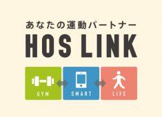 img_hoslink2