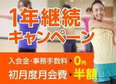 campaign-201609-top