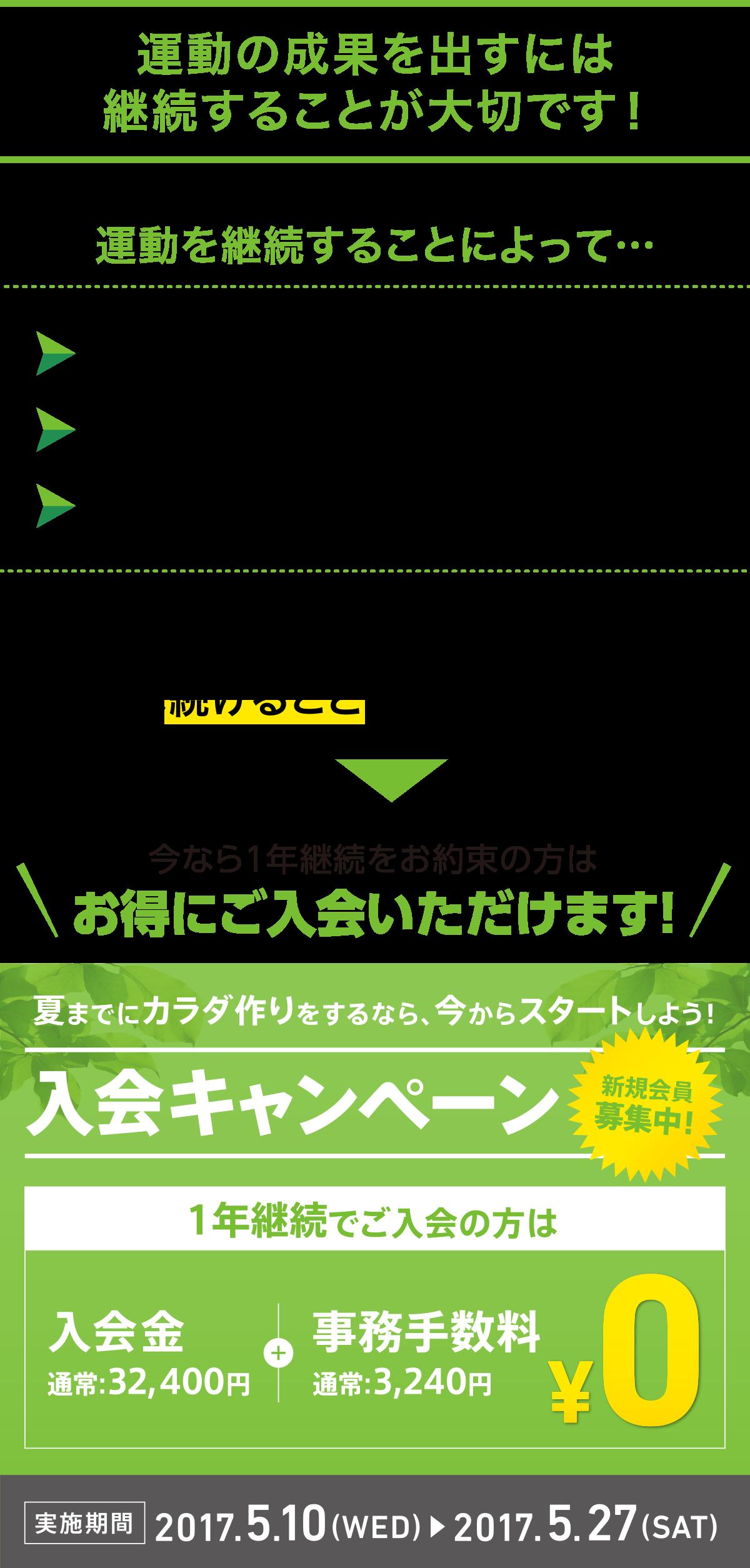 201705-campaign-02