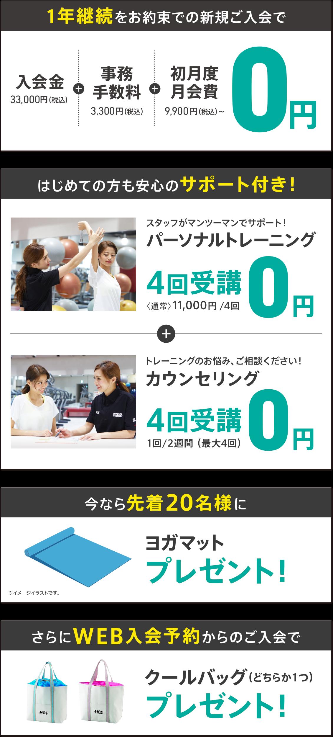 201912-campaign-02